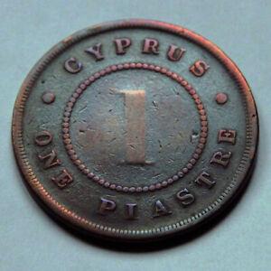 CYPRUS - 1886 - One  Piastre