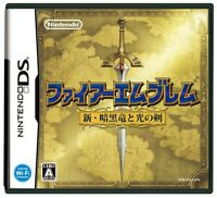 Used NINTEND DS Game Shin Ankoku Ryuu to Hikari no Ken Japan Import