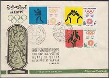 Ägypten, 1972. Ersttagsbrief Olympics 921-23, C149-152, Cairo