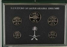 More details for saudi arabia 1988 5 coin proof set - complete