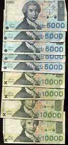 CROATIE   lot de billets  65000  dinara   1992   ( 9 billets )