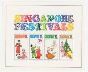 Singapore 1971 Festivals of Singapore M/S! MNH!