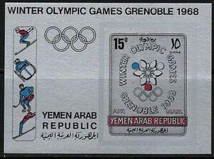 Yemen Arab Rep - 1967  Winter Olympic Games (Silver) - Minisheet - imperf - MNH
