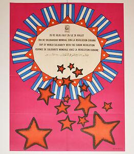 1975 Cuban Political Poster.Cold War Graphics.Fidel Castro Revolution.Cuba art