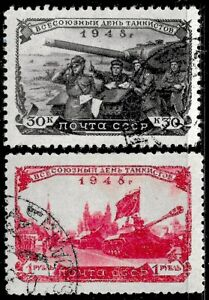 Russia #1258-1259, used -1948- Tankmen Day - Complete Set - CV=5.-