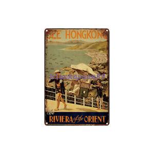 Metal Tin Sign hong kong travel classic  Decor Bar Pub Home Vintage Retro Poster