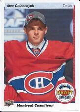 2016-17 Upper Deck NHL Top Draft Pick ALEX GALCHENYUK #DRAFT-7 Montreal Canadien