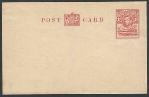 Basutoland KGVI 1d red postal card unused