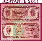 AFGHANISTAN, AFGANISTAN - 100 AFGHANIS SH1370 (1991) - P 58c - FDS / UNC