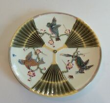 "19th C. ENGLISH WEDGWOOD MAJOLICA BIRD & FAN DESIGN 9"" PLATE #2"