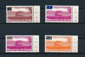 D173641 Congo MNH Buildings Architecture National Palace New Values ovtp