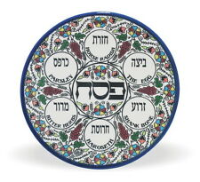 Ceramic Passover Seder Plate, Multi Colored Armenian Style With Grapes Flowers