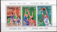 Greece Mi Block 7 MNH  sport 100 years athenes 1896-1996 0174