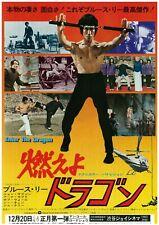 BRUCE LEE  ENTER THE DRAGON -Original Japanese Mini Poster Chirash