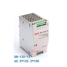 1pc 120W Din Rail Mounted 12VDC 10A Output Industrical Power Supply Supplier