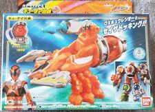 Uchu Sentai Kyuranger - DX Sasori Voyager (BANDAI JAPAN)