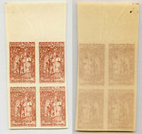 Armenia 1921 SC 292 mint block of 4. rtb5523