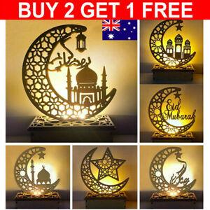 Muslim Islamic EID LED Light Mubarak Ramadan Moon Castle Lamp Table Decor Wooden