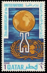 QATAR 226 (Mi433) - United Nations 25th Anniversary (pa89667)