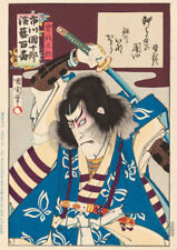 Reproduction Figures Asian Art Prints
