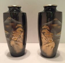 Set Of 2 Vintage Black Metal Mt Fuji Vases