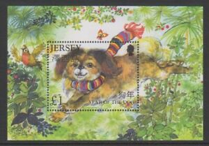 Jersey - 2006, Year of the Dog sheet - MNH - SG MS1259