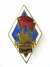 Soviet Russian Naval badges OVIMU ODESSA Higher Engineering Sea College USSR