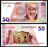 KYRGYZSTAN 50 SOM ND 1994 P 11 UNC