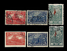 RUSSIA. Revolution of 1905. Moscow Barricades. 1930. Scott 438-454. Canceled.
