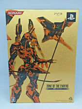 Sony PS3 Playstation ZONE OF THE ENDERS Collector Premium Package HD Edition JAP