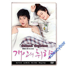 Personal Taste Korean Drama (4 DVD) Excellent English & Quality