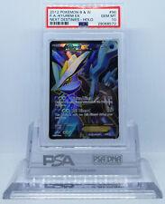 Pokemon NEXT DESTINIES KYUREM EX #96 FULL ART HOLO FOIL CARD PSA 10 GEM MINT #*