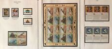 Lot of United Nations Geneva Year 1993 Stamps MNH
