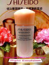*Shiseido Benefiance WrinkleResist24✰☾Night Emulsion☽✰◆☾15mL☽◆~✰BRAND NEW !!✰~