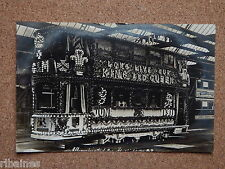 R&L Postcard: Sheffield Illuminated Tram 1911  King George/Queen Mary Coronation