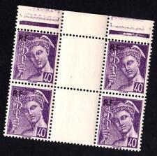 VARIÉTÉ-N°659 (timbres inferieurs  plus petit tenant + gomme vergée) Neufs **
