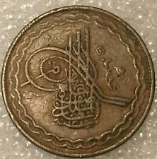 1926 (1344) INDIA PRINCELY HYDERABAD STATE 2 PAI BRONZE COIN 3.9G.