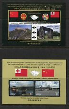Tonga 2013 Relations with China Sheets - Scott 1230-31 1231 - SCV $13