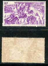 TIMBRES  NEUF AFRIQUE OCCIDENTALE FRANCAISE PA N° 7 / TCHAD AU RHIN / SANS GOMME
