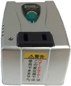 Kashimura NTI-34 Voltage Step Down Transformer 220/240V to 100V 70W