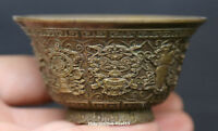 "3"" Collect Chinese Buddhism Bronze 8 Auspicious Symbol Xuan De Cann Cup Teacup"