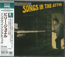BILLY JOEL SONGS IN THE ATTIC JAPAN 2013 RMST CD BLU-SPEC CD2 - BRAND NEW!