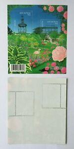 Feuillet timbres France 2009 YT F4384. Jardin des plantes Paris