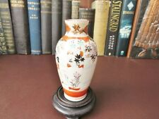 Antique 19th c Oriental / Japanese Kutani Vase