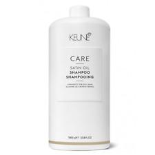Keune Care Line Satin Oil  Shampoo 1000 ml FREE SHIPPING WORLDWIDE