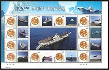 China 2013-25 Chinese Dream-A prosperous & Strong Country Special Full S/S 中國夢