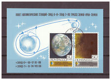 Soviet Union, Space Research Michel Number 3710 - 3711 Block 60, 1969 Used