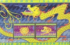 SOLOMON ISLANDS YEAR OF THE DRAGON STAMPS SHEET 2000 MNH CHINESE LUNAR NEW YEAR