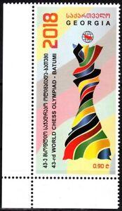 GEORGIA 2018 Sport: World Chess Olympiad. Batumi. CORNER, MNH
