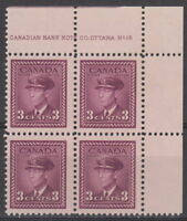 CANADA #252 3¢ King George VI War Issue UR Plate #15 Block MNH